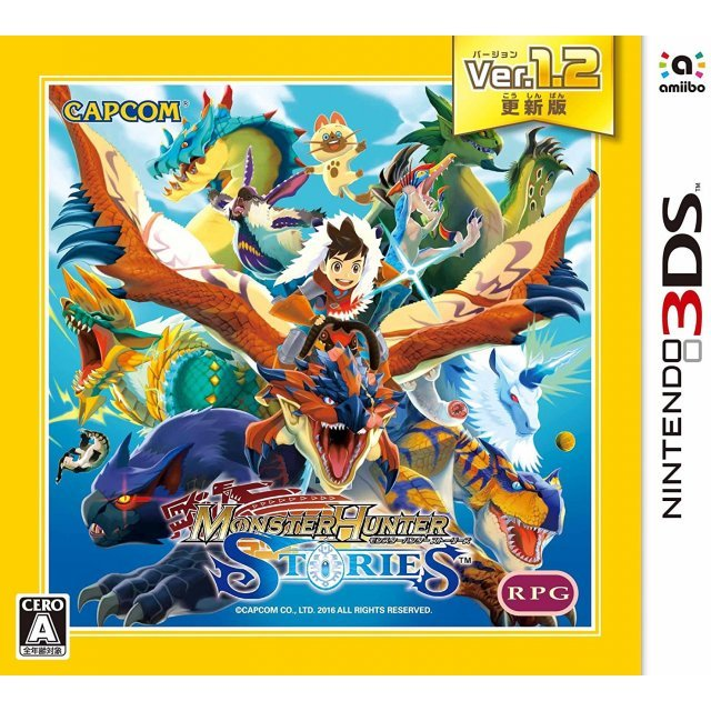 Monster Hunter Stories Ver1.2
