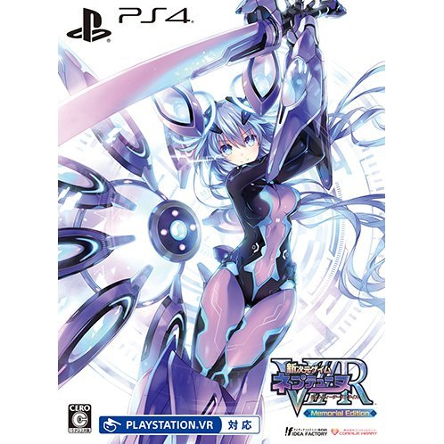 Shin Jigen Game Neptune VIIR: Victory II Realize [Memorial Edition Famitsu DX Pack 3D Mouse Pad Set]