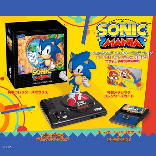 Sonic Mania [Collector's Edition Sega Store Limited]