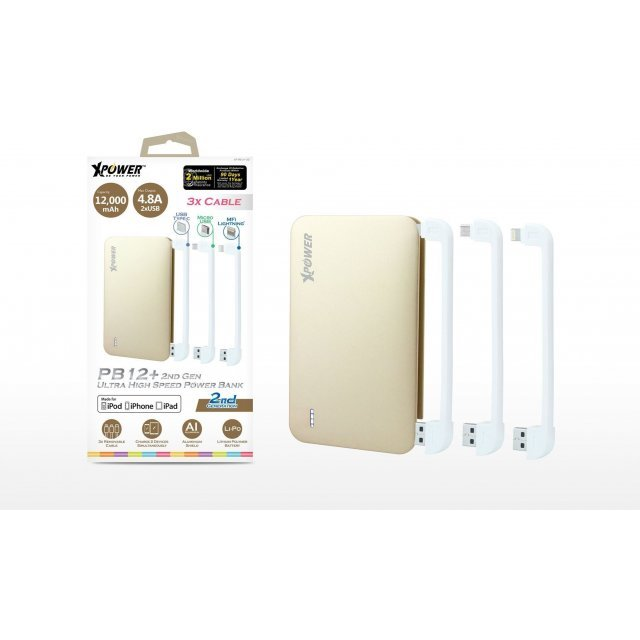 Xpower PB12+ 2nd Gen Ultra High Speed MFI Power Bank 12000mAh (Gold)
