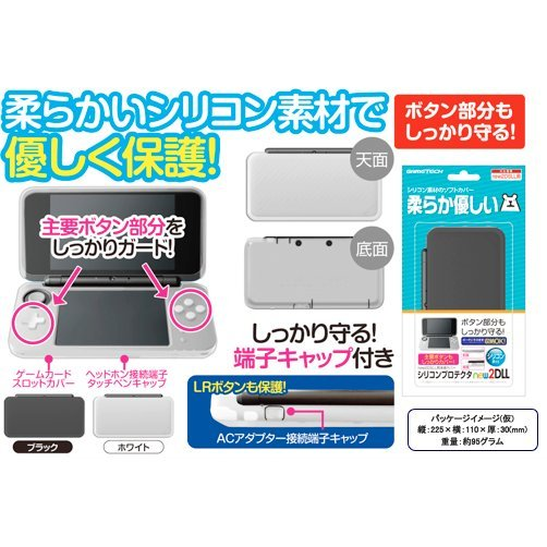 Silicon Protector for New 2DS LL (Black)