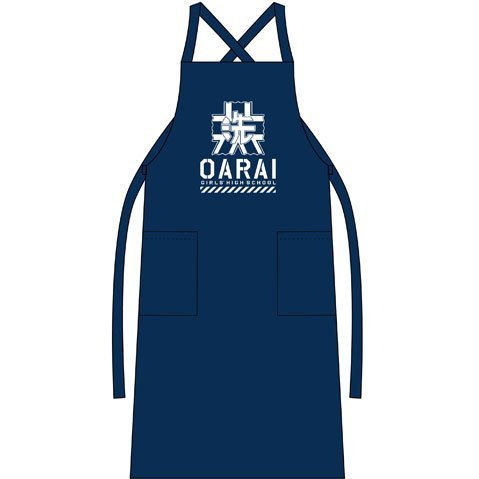 Girls Und Panzer Der Film Oarai Girls High School Academy Apron
