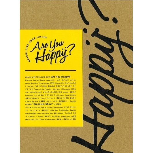 Arashi Live Tour 2016-2017 Are You Happy? [2Blu-ray+2DVD Limited Edition]
