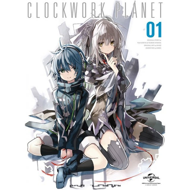 Clockwork Planet Vol.1 [Limited Edition]
