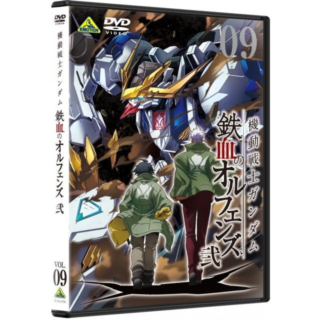 Mobile Suit Gundam: Iron-Blooded Orphans 2 Vol.9