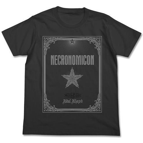 Miskatonic University Store Necronomicon T-shirt Sumi (S Size)
