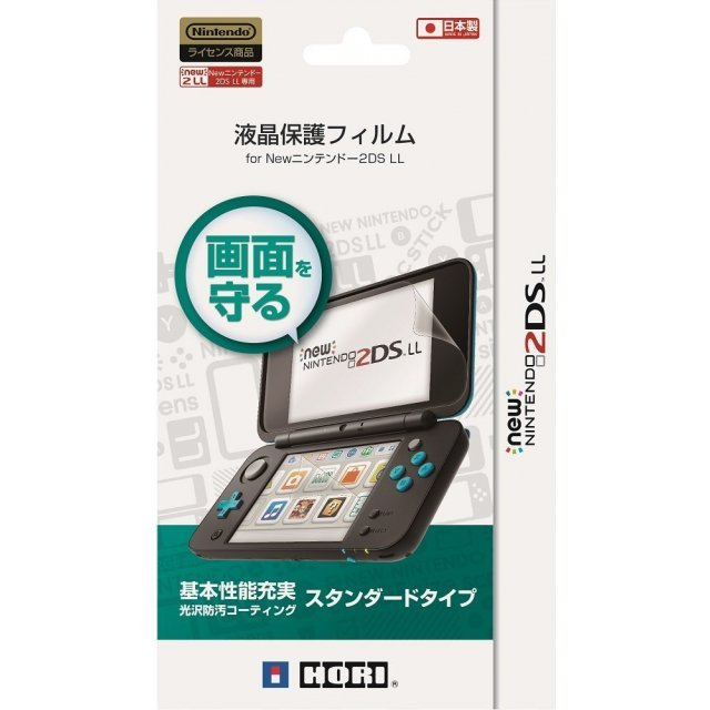 Protective Film for New 2DS LL