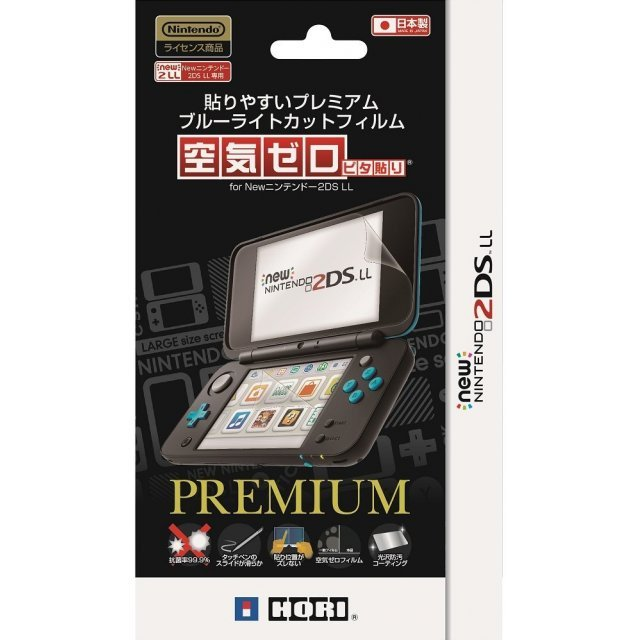 Protective Film for New 2DS LL (Premium)