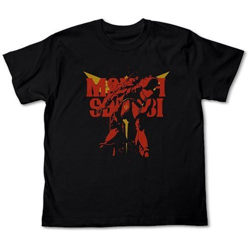 Mobile Suit Gundam Char's Counter Attack Msn-04 Sazabi T-shirt Black (XL Size)