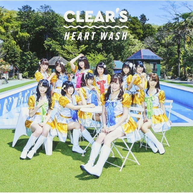 Heart Wash [Limited Edition]