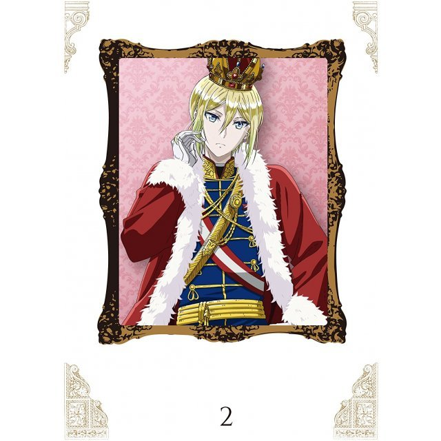 Oushitsu Kyoushi Haine (The Royal Tutor) Vol.2