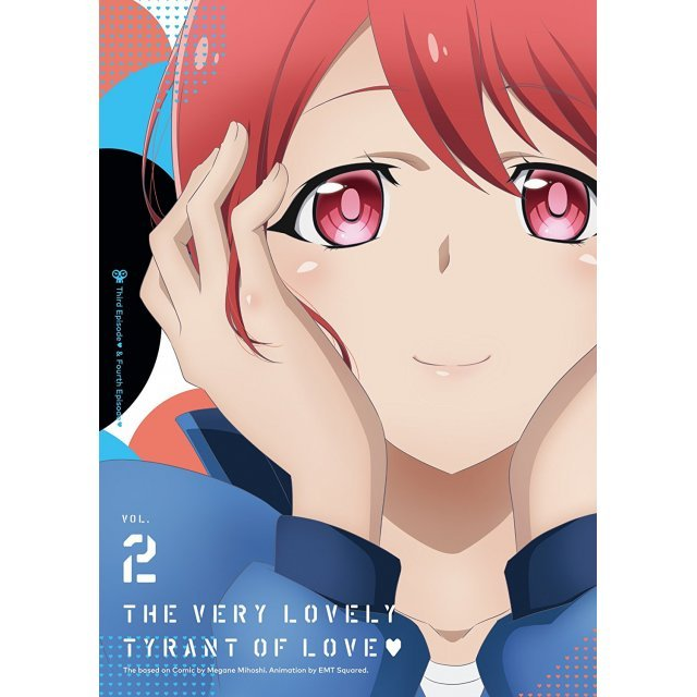 Rennai Boukun (The Very Lovely Tyrant Of Love) Vol.2