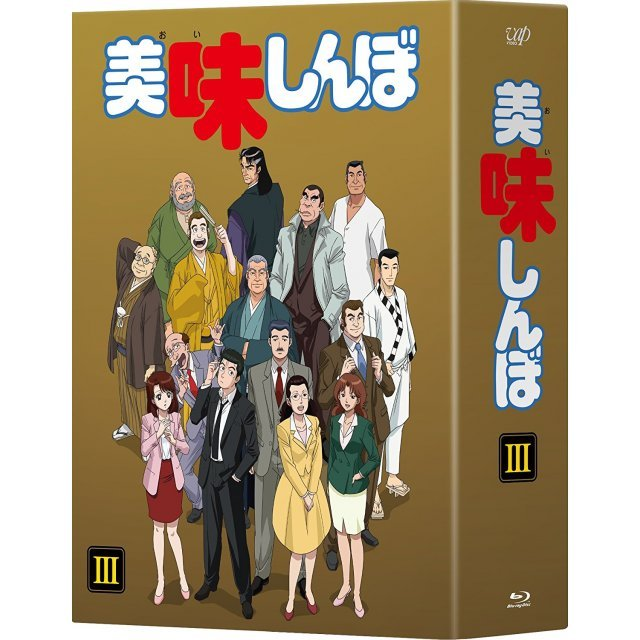 Oishinbo Blu-ray Box 3