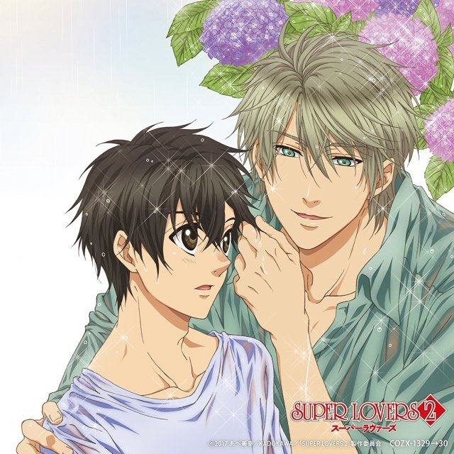 Super Lovers 2 Character Song Album - My Precious [CD+DVD]