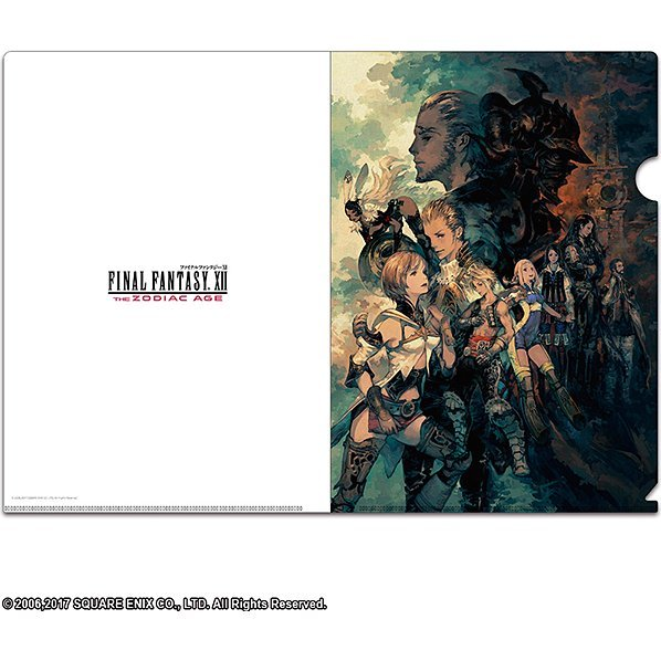 Final Fantasy XII The Zodiac Age: Clear File Set