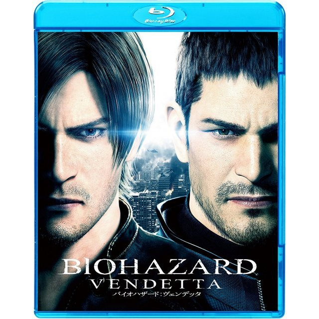 Resident Evil: Vendetta Blu-ray And Dvd Set