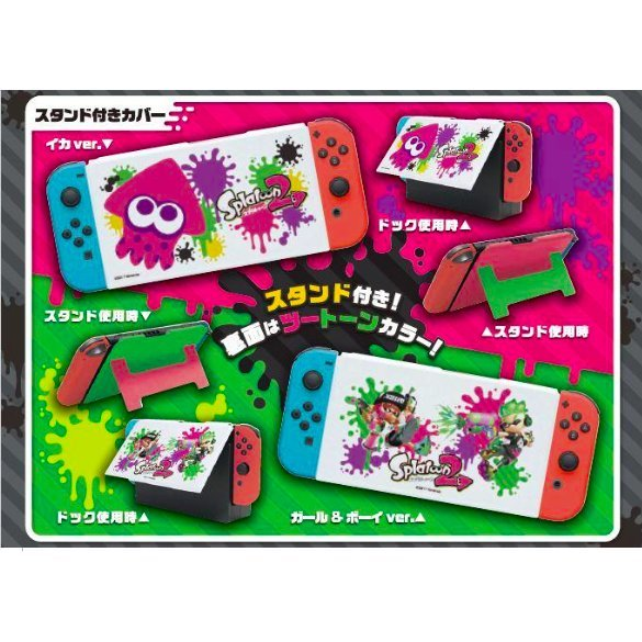 Splatoon 2 Cover with Stand for Nintendo Switch (Girl & Boy)