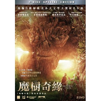 A Monster Calls (2-Disc)