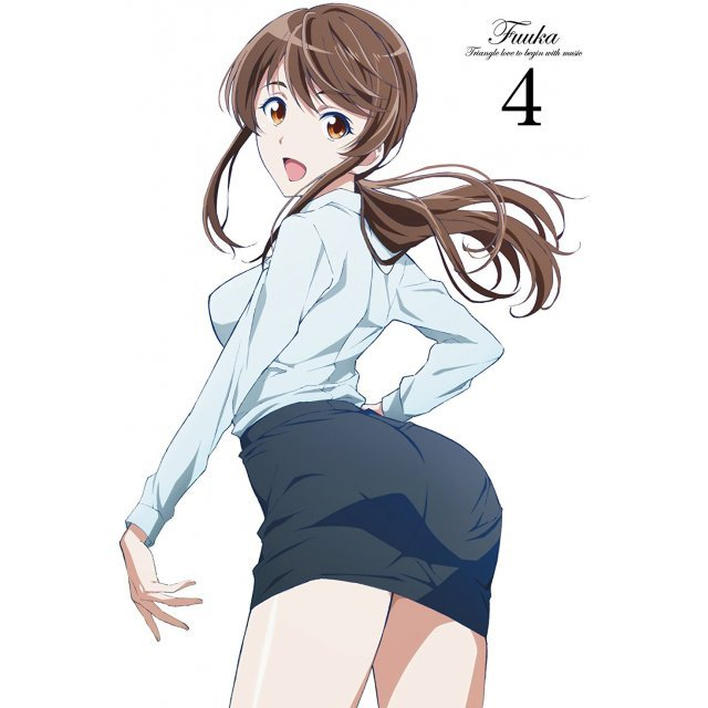 Fuuka Vol.4 [Limited Edition]