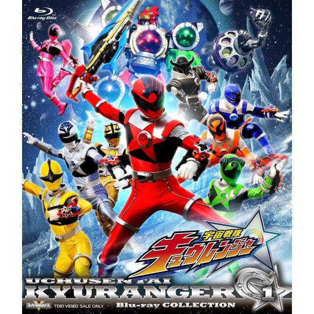 Uchu Sentai Kyuranger Blu-ray Collection 1