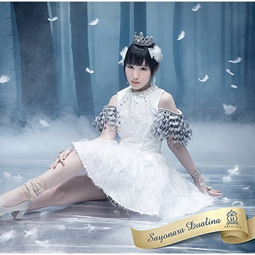 Sayonara Duarena [Nana Odagiri Version Limited Edition]