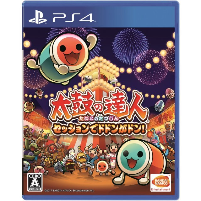 Taiko no Tatsujin Session de Dodon ga Don! (Chinese Subs)