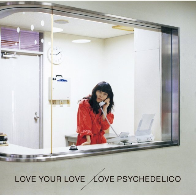 Love Your Love [Limited Edition]