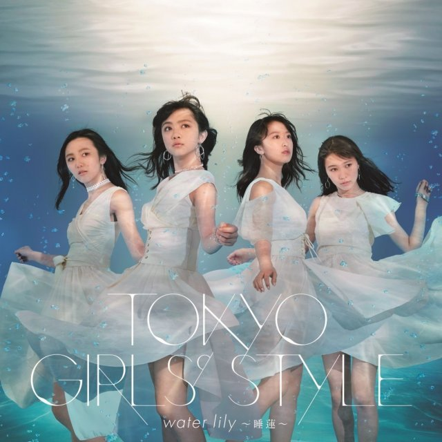 Water Lily - Suiren [CD+DVD]
