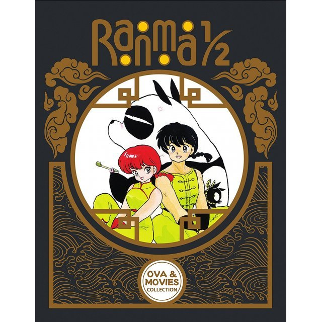 Ranma 1/2 Ova And Movie Collection [Limited Edition]