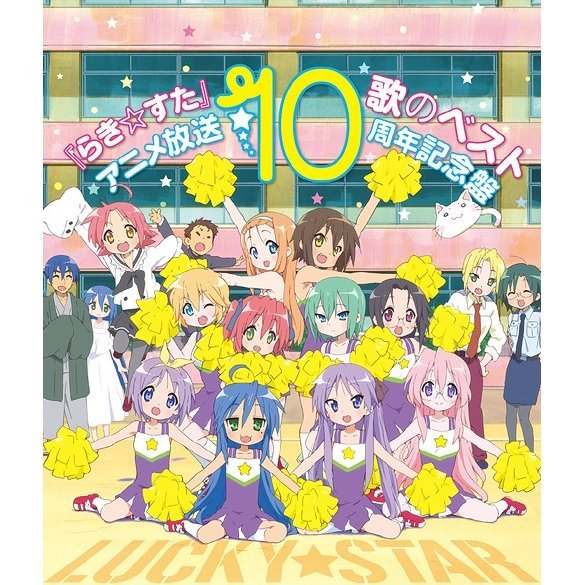 Lucky Star Uta No Best - Anime Series 10th Aniversary Cd