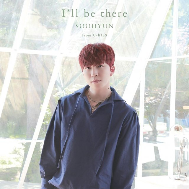 I'll Be There [CD+DVD]