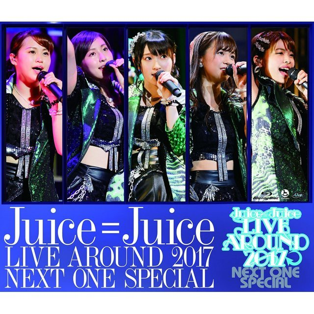 Juice=Juice Live Around 2017 - Next One Special