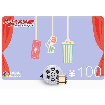 Piao Wu Tong Gift Card CNY 100