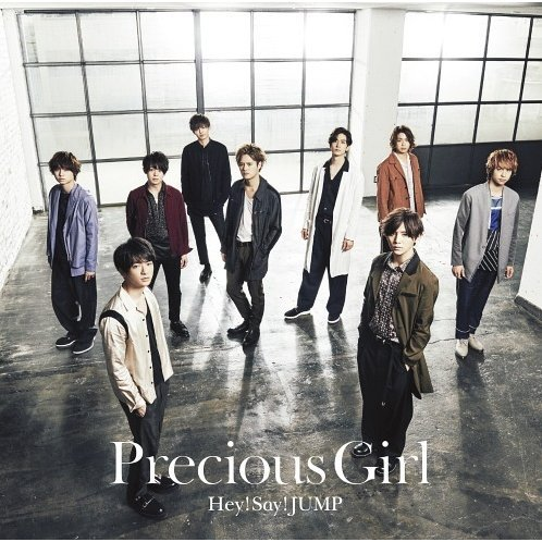 Precious Girl / Are You There? [CD+DVD Limited Edition Type 1]