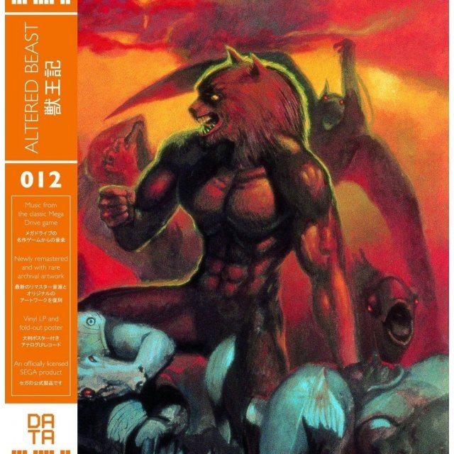 Altered Beast Original Soundtrack