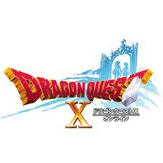 Dragon Quest X Hey - I Don't Know This Story - Jigoku No Misawa Look Back To The Past Five Years