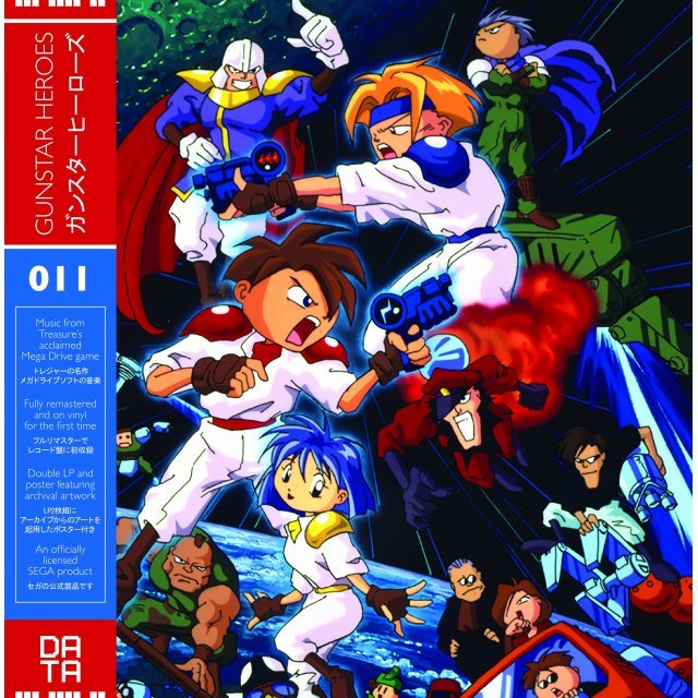 Gunstar Heroes Original Soundtrack