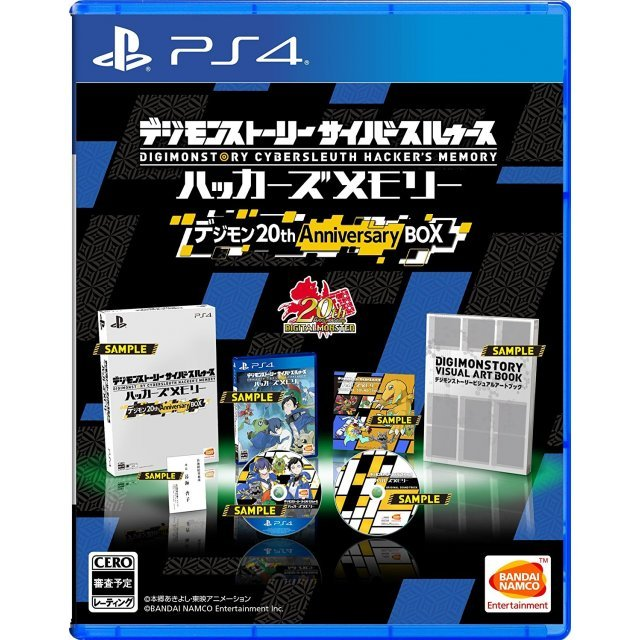 Digimon Story Cyber Sleuth Hacker's Memory [Digimon 20th Anniversary Box]