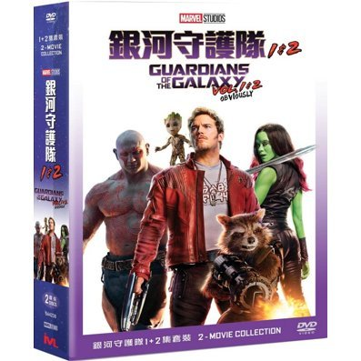 Guardians of the Galaxy Vol.1+2 (2-Movie Collection)