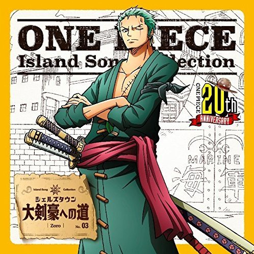 One Piece Island Song Collection Shells Town Roronoa Zoro