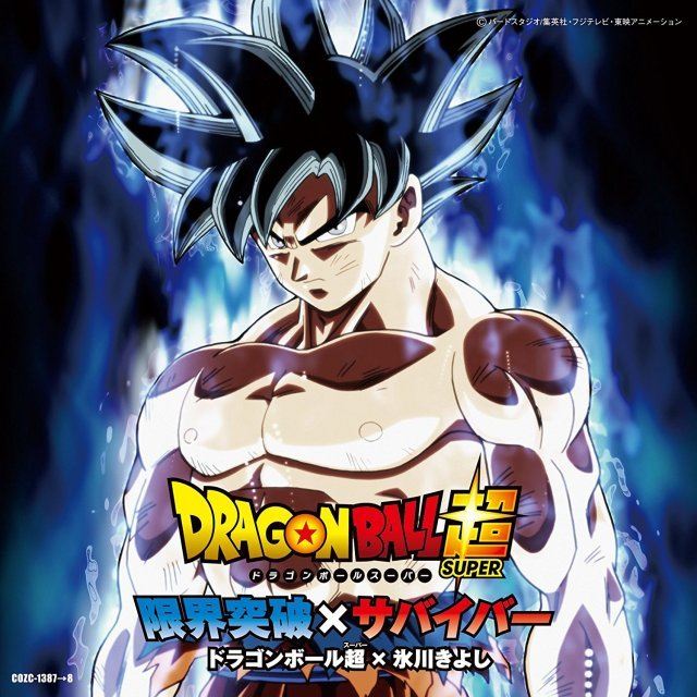 Genkai Toppa X Survivor [CD+DVD] (Dragon Ball Super X