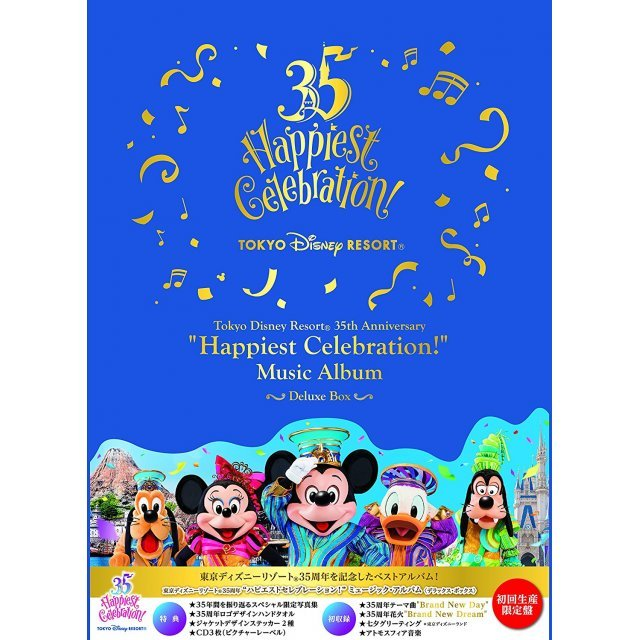 Pop Tokyo Disney Resort 35th Happiest Celebration Music