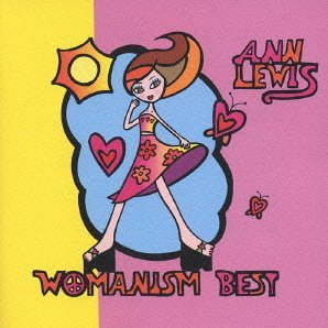 Womanism Best [Limited Edition]