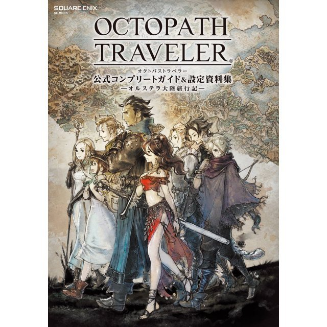 Octopath Traveler Official Complete Guide And Setting