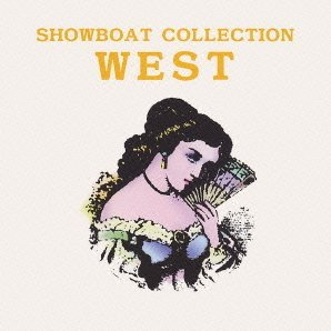 Showboat Collection West