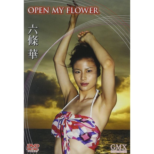 Open My Flower