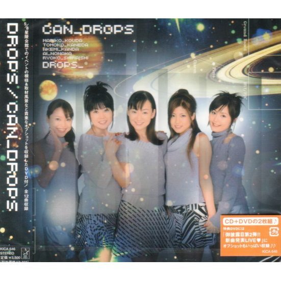 Can Drops [CD+DVD]