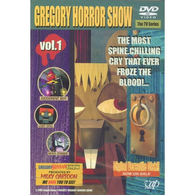 Gregory Horror Show Vol.1