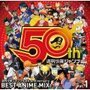 Weekly Shonen Jump 50th Anniversary Best Anime Mix Vol.1