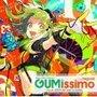 Exit Tunes Presents Gumissimo From Megpoid - 10th Anniversary Best